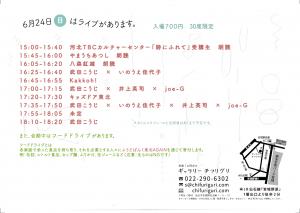 FB4A32F8-A87C-4795-9254-6D8B80AE3799